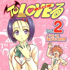 Rito (and Haruna) on the cover of Volume 2 of the original manga