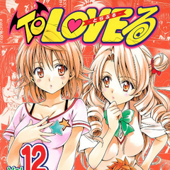 Rito (and Riko and Saki) on the cover of Volume 12 of the original manga