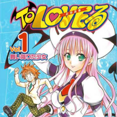 Rito (and Lala) on the cover of Volume 1 of the original manga