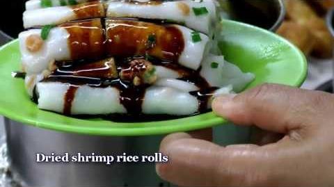 Rice Rolls (肠粉) - 2013