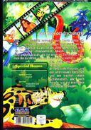 4008670220014 191021 DVD Der Herr des Dschungels