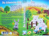 Janis das Schweinchen Baby/Releases