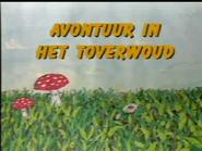 Screenshot 2019-10-20 Goldie Avontuur in Het Toverwoud (Dutch Nederlands) - YouTube(1)