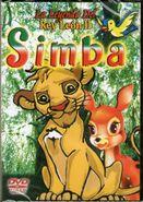Der König der Tiere- Das Grosse Abenteuer (Spanish VCD) Front