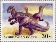 Stamp of Azerbaijan 250