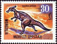 Mong 1967 Saurolophus