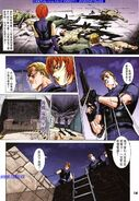 Dino Crisis Issue 1 - page 14