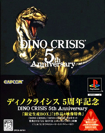 Dino Crisis Turns 20 Today | NeoGAF