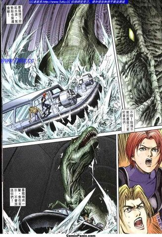 File:Dino Crisis Issue 6 - page 19.jpg