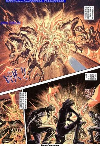 File:Dino Crisis Issue 6 - page 12.jpg