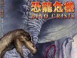 Dino Crisis Issue 4
