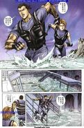Dino Crisis Issue 5 - page 13