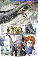 Dino Crisis Issue 4 - page 8