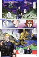 Dino Crisis Issue 2 - page 18