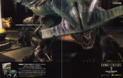 Dino Crisis 3 | Dino Crisis Wiki | FANDOM powered by Wikia