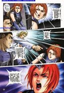 Dino Crisis Issue 2 - page 23