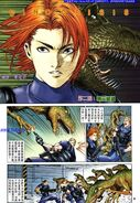 Dino Crisis Issue 2 - page 2