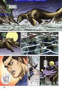 Dino Crisis Issue 2 - page 15