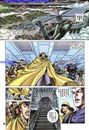 Dino Crisis Issue 2 - page 25