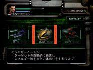 Dino Crisis 3 - Juggernaut menu description Japanese