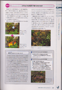 DINO CRISIS 2 Official Guide Book - page 33