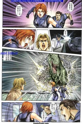 File:Dino Crisis Issue 6 - page 28.jpg
