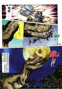 Dino Crisis Issue 1 - page 10