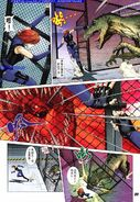 Dino Crisis Issue 1 - page 20