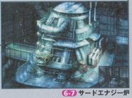 Dino Crisis 2 Official Guide book - Lake Bottom 3 concept art