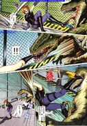 Dino Crisis Issue 1 - page 19