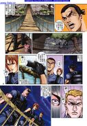 Dino Crisis Issue 2 - page 7
