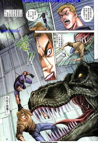 File:Dino Crisis Issue 6 - page 7.jpg