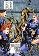 Dino Crisis Issue 1 - page 33