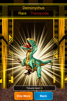 Rare Deinonychus