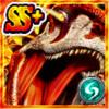 Dino Stamp Abelisaurus