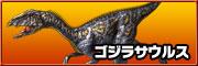 Gojirasaurus on