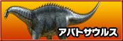 Archivo:Apatosaurus on.jpg