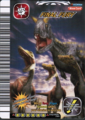 Final Fury Card 9