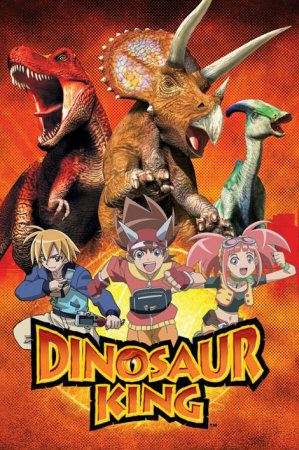 Dinosaur king series 1 dinosaur king fandom powered by wikia - Dinausaure king ...