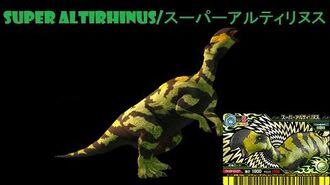 Dinosaur King 古代王者恐竜キング- Wake up! New Power!!- Alpha Gang (classic)- Super Altirhinus Gameplay