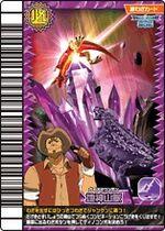 Gaia Mountain Card 2