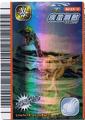 Cyclone Card 14