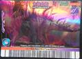 Earth Barrier Card 10