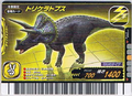 Triceratops Card 10