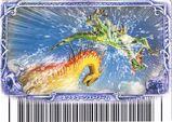 Neptune Stream Card 2