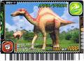 Ouranosaurus Card 7