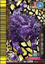 Saichania Super Card