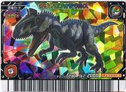 Cryolophosaurus card