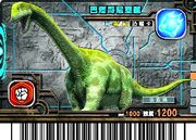 Patagosaurus card
