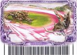 Quake Saber Card 5